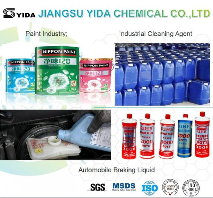 MDG Leather Auxiliary Agents diethylene glycol monomethyl ether Cas No 111-77-3