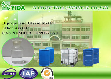 China Propylene Glycol Monomethyl Ether Acetate , Methoxypropylacetate EC No. 618-219-0 supplier