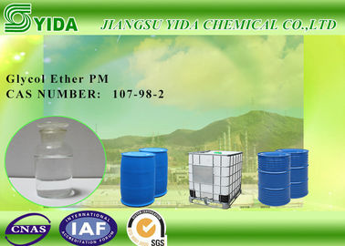 China Molecular Formula Propylene Glycol Methyl Ether CH3CHOHCH2OCH3 Molecular Formula supplier