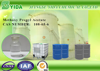 China 200Kg Textile Methoxy Propanol Acetate Cas Number 108-65-6 With Iron Drums supplier