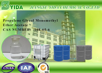 China Water Soluble Propylene Glycol Monomethyl Ether Acetate PMA Melting Point -87 ºc supplier