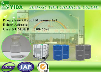 China Propylene Glycol Monomethyl Ether Acetate / Cas 108-65-6 1-Methoxy-2-Propyl Acetate supplier
