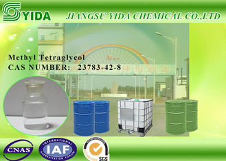 China Tetraethylene Glycol Monomethyl Ether Diethylene Glycol Hexyl Ether EC Number 245-883-5 factory