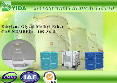 China Transparent Solvent Diethylene Glycol Hexyl Ether For Anti - Freeze factory