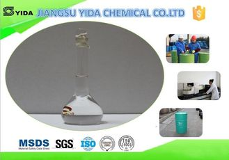 China Metal cleaning Solvent Dipropylene Glycol N-butyl Ether Cas No 29911-28-2 With Low odor supplier