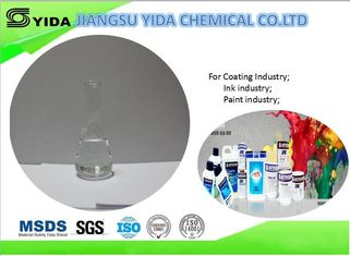 China Mg Coating Auxiliary Agents Textile Ethylene Glycol Monomethyl Ether Cas No 109-86-4 supplier