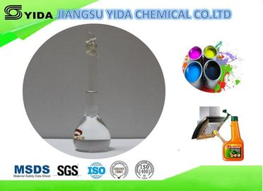 China MDG Leather Auxiliary Agents diethylene glycol monomethyl ether Cas No 111-77-3 supplier