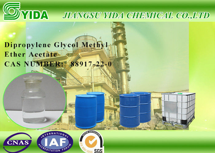 Industrial Grade 200Kg Dipropylene Glycol Methyl Ether Acetate For Spray Painting supplier