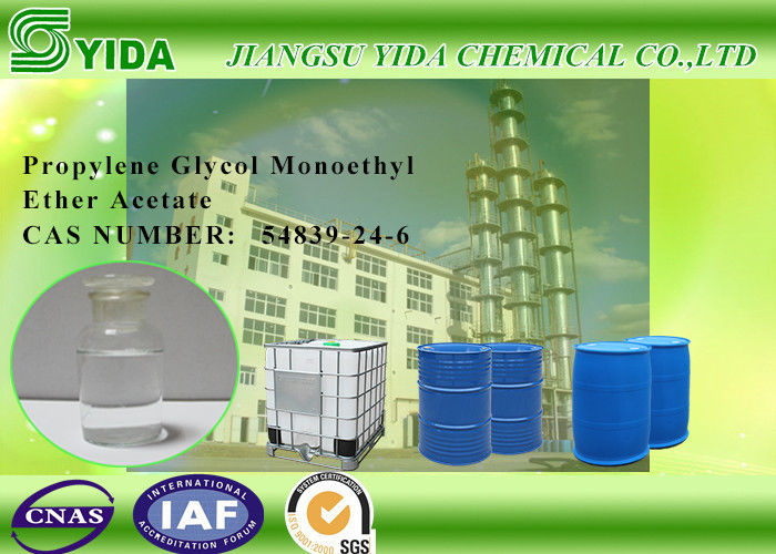 Industry Grade Propylene Glycol Monoethyl Ether Acetate With SGS standard supplier