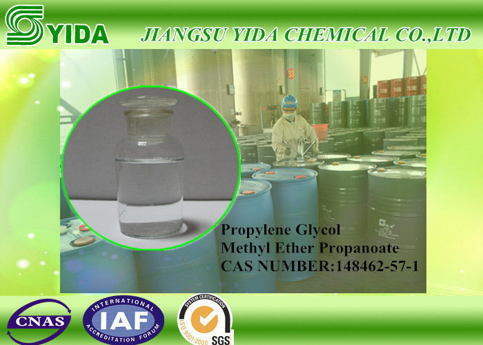 Clear Liquid 1-Methoxy-2-Propyl Propanoate Low Acidity For Based Coatings supplier