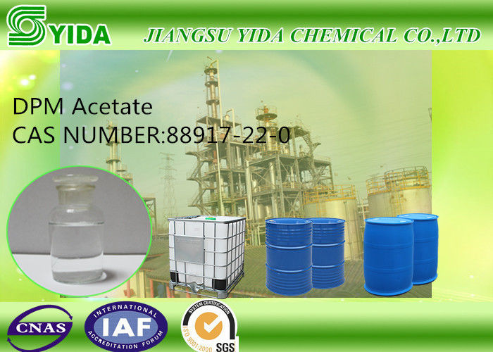 Sweet Odor Solvent DPM Acetate Cas No 88917-22-0 With Moderate Evaporation Rate supplier