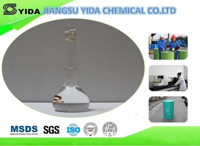 ECS Printing Ink Solvent Plastic Auxiliary Agents Ethylene Glycol Monoethyl Ether Cas No 110-80-5 supplier