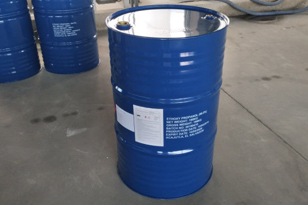 Glycol Ether Solvent Ethylene Glycol Monoethyl Ether Cas Number 15764-24-6 supplier