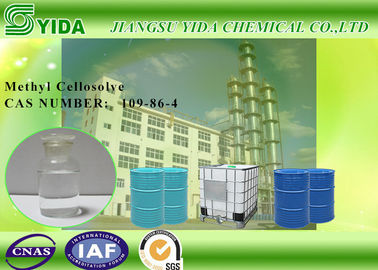 Cas Number 109-86-4 Ethylene Glycol Monomethyl Ether Colorless For Textile