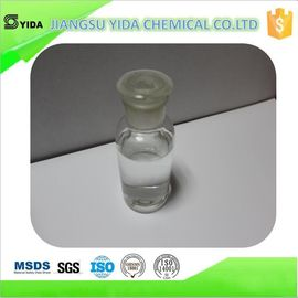 Coalescing Agent Propylene Glycol Monomethyl Ether With Cas Number 20324-33-8